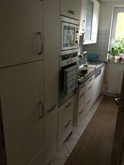 apothekerschrank in nürnberg - haushalt & möbel - gebraucht und ... - Apothekerschrank Küche Gebraucht