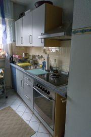 Küche Verschenken | Kueche Zu Verschenken Haushalt Mobel Gebraucht Und Neu