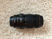 Canon EF 70-300mm f 4-5