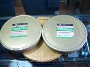 2 Blechboxen für 3 Tonbänder