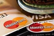 Schufafreie Kreditkarte inkl Kontoverbindung - Garantierte