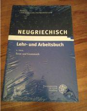 Neugriechisch-Lehrbuch-Set zu verkaufen