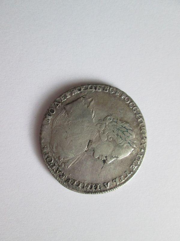 1 Rubel von 1722 Alexander der I, der Große gebraucht kaufen  80937 München