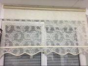 2 teilige gardinen