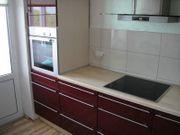 Küche Komplettküche mit Elektrogeräten und