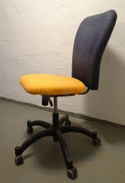 Ikea bürostuhl holz  Drehstuhl Ikea - Haushalt & Möbel - gebraucht und neu kaufen ...