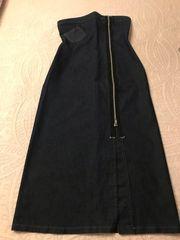 Jeans Kleid mit tollen Schnitt
