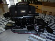 Videokamera LC650SC