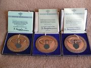 NSFK Bronzene Plaketten